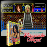 Cutie Suzuki no Ringside Angel (Japan)-image