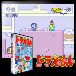 Doraemon - Yume Dorobou to 7 Nin no Gozans (Japan)-image